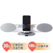 JVC XS-SR4 iPod/iPhone 杜比环绕便携式扬声器(白色)
