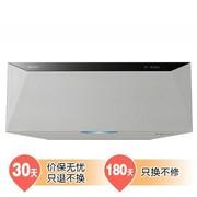 索尼 CMT-BT60/W 一体化磁流体迷你音响 白色