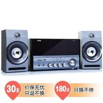 索爱 SA-A8 有源音箱(灰黑色)产品图片主图