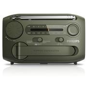 飞利浦 AE1120/93 自供电便携式收音机 绿色