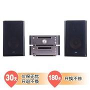 JVC EX-A3000 原音探究 WOOD CONE 木质振盆音乐系统(主机香槟金色,音箱棕色)