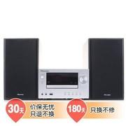 先锋 X-HM71-S CD多功能组合音响(银色)