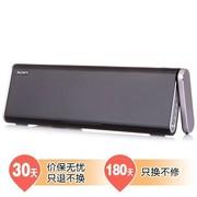 索尼 SRS-BTX300/BC 便携 个人音频设备  蓝牙无线扬声器 (黑色)