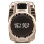 索爱 SA-T6 有源音箱  广场/插卡/电瓶/便携移动(金色)
