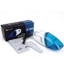 尤利特 干湿两用车载吸尘器-YD-5008产品图片主图