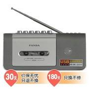 熊猫 6505 便携式收录机录音机磁带收音机MP3播放器USB接口插卡小音箱音响播放机