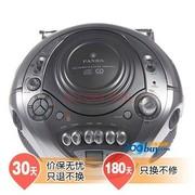 熊猫 CD-106 手提式多功能CD机播放器u盘播放机磁带录音机usb收录机胎教机两波段收音机