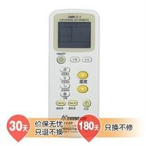 众合 K-10SP 万能空调遥控器产品图片主图