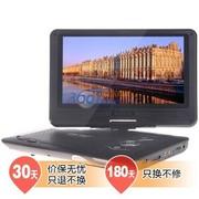 先科 SA-85 9.5英寸 便携式DVD(红色)