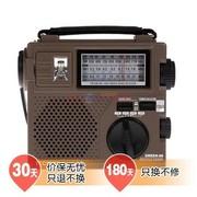 德生 GR-88手摇发电应急收音机