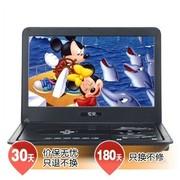 索爱 SA919H 10英寸 便携式移动DVD(黑色)
