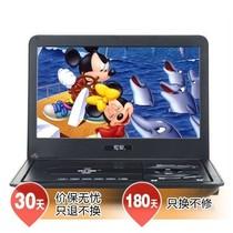索爱 SA919H 10英寸 便携式移动DVD(黑色)产品图片主图
