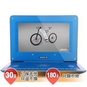 先科 SA-12 12.5英寸便携式DVD(蓝套白)
