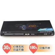 先科 SA-102 DVD播放机 USB光盘播放器 (黑色)