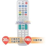 众合 组合型万能控器UR-308(电视,DVD,机顶盒三合一)