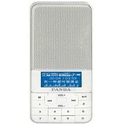 熊猫 DS-178 插卡收音机 数码小音箱 数字点歌 歌词同步显示(白色)