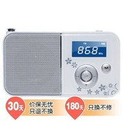 熊猫 DS-111 双解码数码播放器数码音箱 (白色)
