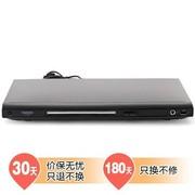 万利达 DVP-867 视盘机 黑色