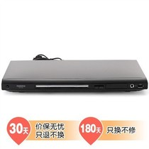 万利达 DVP-867 视盘机 黑色产品图片主图