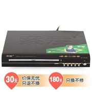 索爱 SA2018 DVD 播放机 (黑色)