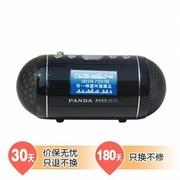 熊猫 DS-170 数码音响 数码播放器 歌词同步显示 一键录音(黑色)