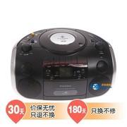 熊猫 CD-400(panda)手提式DVD播放机CD机u盘磁带录音机usb收录机教学机两波段收音机