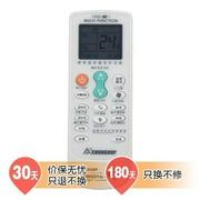 众合 K-30SP 万能空调遥控器 象牙白