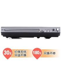 先科 SA-666 高清EVD播放机 (黑色)产品图片主图