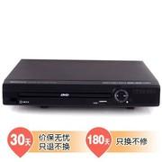 新科 XK-225 DVD播放机 (黑色)