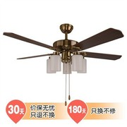 天骏小天使 天骏(TIJUMP)SF60-5Y5L-16 欧式木叶吊扇灯