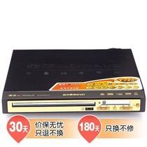 金正 DVD-878-A DVD播放机(黑色)产品图片主图