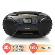 飞利浦 AZ329/93 收录音机 CD/磁带/FM收音/USB/SD 唱机 黑色