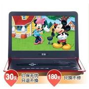 索爱 SA919H 10英寸 便携式移动DVD (红色)