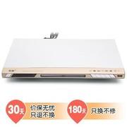 索爱 SA780D DVD播放机 HDMI(银色)