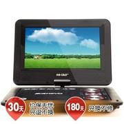 先科 ST-911 9.5寸 移动DVD 光盘播放机(黑色)