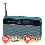 熊猫 DS-120 双解码数码播放器数码音箱(蓝色)