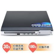 现代 HY-836 DVD播放机 黑色