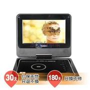 杰科 GK-6872 270度旋转移动DVD(黑色)