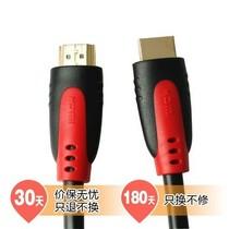 银叶王 YQ0102 高清 HDMI数据线 1.4版3D 支持高分辨率 机顶盒电脑接电视专用线 1.8M 黑色产品图片主图