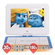 谷天 GT1209 10.1英寸 便携式移动DVD (蓝色)