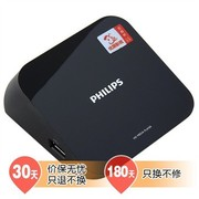 飞利浦 HMP4500/93 高清媒体播放器(黑色)