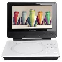 新科 DP-905 便携式移动DVD 9英寸 (白色)产品图片主图