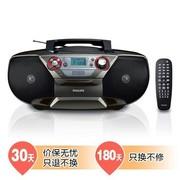 飞利浦 AZ5740/93 收录音机 CD/DVD/磁带/FM收音/USB/唱机 银黑色