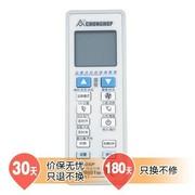 众合 K-20SP 万能空调遥控器 银白