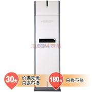 三菱 MFZ-XE50VA 2匹 立柜式家用冷暖变频空调 (白色)