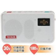 德生 ICR-100 广播录音机/数码音频播放器 插卡收音机 小音箱 送2G内存卡(白色)