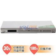 索爱 SA-630H DVD播放机 银白色(赠送1080P高清HDMI线一根)