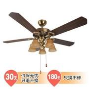 天骏小天使 SF60-5Y5L-32 现代简约风扇灯餐厅吊扇灯欧式仿古木叶吊灯扇