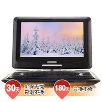 山水 DV-98P01 15寸 移动DVD(变色龙)产品图片主图