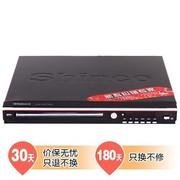 新科 EVD·DVP-600 DVD(磨沙黑)